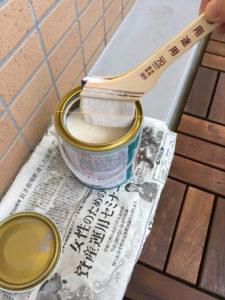 輪ゴムで塗料を落とす